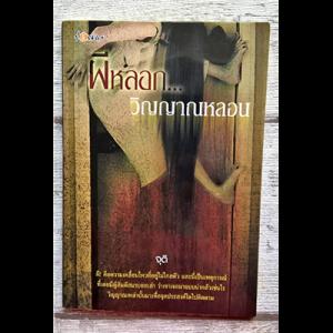book-03